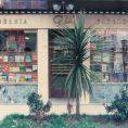 Librería Gil, General Dávila